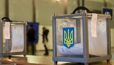 """Надо """"сорвать пломбы"""" по всей Украине"""