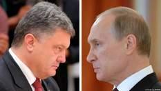 Як Україна може використати проти Росії проведення незаконних виборів на Донбасі?