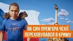 Як син прем'єра Чехії переховувався у Криму: деталі гучного скандалу