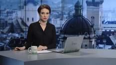 Випуск новин за 15:00: Напад на інкасаторів. Ушпиталення Януковича
