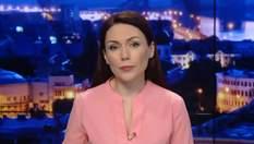 Випуск новин за 19:00:  Протести в Одесі. Навчання курсантів тхеквондо у Житомирі