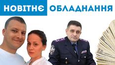 Как со скандальным повышением Терещука повысился и бизнес его дочери: расследование