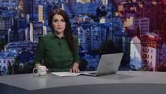 Випуск новин за 9:00: Масштабна аварія у Дніпрі. Резолюції НАТО