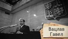 Як відомий чеський дисидент повстав проти режиму та тричі був обраний президентом