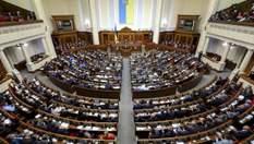 Депутати від БПП запропонували карати в'язницею наклеп