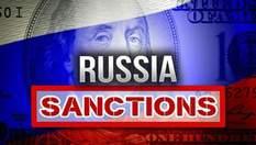 США готовит России новогодний подарок – новые санкции