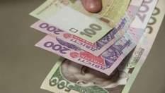 Ліквідація крадійства: як звичайні громадяни могли б отримувати гроші від боротьби з корупцією