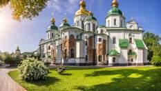 Софійський собор може стати головним для УПЦ: 10 фактів про нього