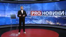 Випуск новин за 19:00: Передвиборча реклама. Об'єднавчий собор у Україні