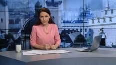 Випуск новин за 17:00: Інноваційний бум українців. Жертви у Фастові