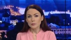Випуск новин за 19:00: В Україні обрали голову Єдиної помісної церкви