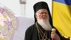 Вселенський Патріарх запросив Епіфанія на вручення Томосу