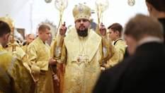 Єдина помісна православна церква: як пройшов перший день після її створення