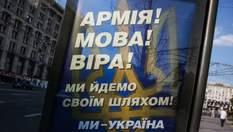 """""""Віра, мова, армія"""" чи """"Семочко, Насіров, корупція"""": про розрив між гаслами і дійсністю"""