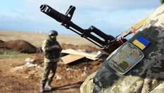 Сутки на Донбассе: оккупанты применили артиллерию