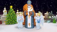 Чи потрібен українським дітям Дід Мороз