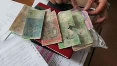 Где и при каких условиях можно поменять испорченные деньги в Украине