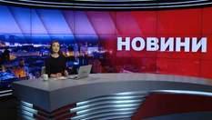 Итоговый выпуск новостей за 22: 00: приговор украинским пленным морякам. Допрос Гриценко