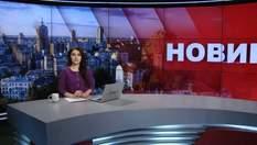 Випуск новин за 10:00: Напад на готель у Кенії. Ситуація на фронті