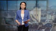Випуск новин за 14:00: Вибух на хімзаводі у Росії. Небезпека бурульок