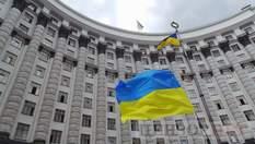 Скільки грошей виділить уряд на  Пенсійний фонд України у 2019 році