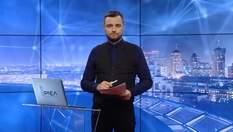 Випуск новин за 19:00: УПЦ МП під керівництвом Росії. Президентські вибори