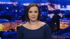 Підсумковий випуск новин за 22:00: Львівська пропагандистка в Росії. Підозри НАБУ