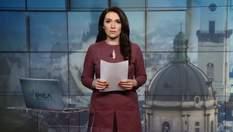 Випуск новин за 12:00: Вибухи в Магнітогорську. Інтронізація Епіфанія