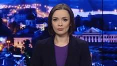 Випуск новин за 19:00: Руйнування Кримського мосту. Перебільшені суми за газ