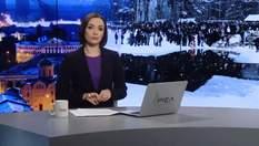 Підсумковий випуск новин за 21:00: Водохреще в Україні. Вибух у храмі МП у Сумах