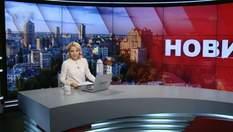 Випуск новин за 11:00: Морози в Україні. Перехід до ПЦУ