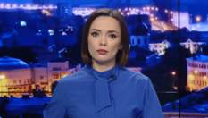 """Підсумковий випуск новин за 21:00: Повернення лютої зими в Україну. Вшанування """"кіборгів"""""""