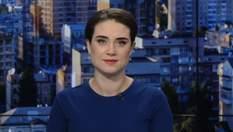 """Випуск новин за 10:00: Вшанування """"кіборгів"""" в Україні. Протести у Греції"""