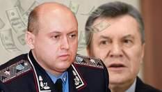"""Шалені багатства у півмільярда: як живе топ-податківець часів Януковича, якого """"арештувала"""" ГПУ"""