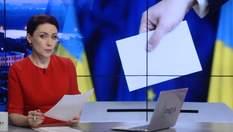 Підсумковий випуск новин за 22:00: Пожежа поблизу Керченської протоки. Як голосують переселенці