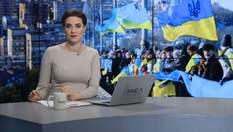 Випуск новин за 9:00: День Соборності України. Захоплення в полон бійця ЗСУ