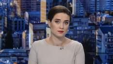 Випуск новин за 10:00: Пожежа у Керченській протоці. Економічний форум в Давосі