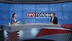 """Московська """"зозуля"""" Тимошенко та підбитий """"качур"""" Порошенко: експерт оцінив шанси політиків"""