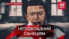 Вєсті Кремля: Як Кобзон санкцій уник і шлях колегам підказав. Куди відлітають друзі Путіна