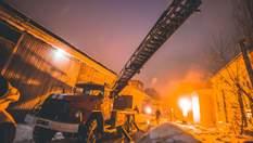 У Києві сталася масштабна пожежа: горів радіозавод – фото, відео