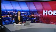 """Підсумковий випуск новин за 21:00: Загибель рятувальника на Донеччині. """"Північний потік-2"""""""