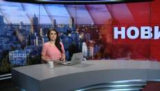 Випуск новин за 13:00: Фіналісти нацвідбору Євробачення-2019. Смертельна ДТП на Львівщині