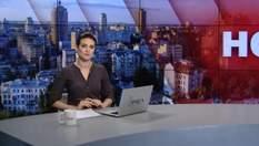 Випуск новин за 10:00: Гуманітарна допомога для Венесуели. Прем'єра фільму в Києві