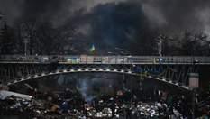Розстріл Небесної Сотні: найтрагічніший день в історії незалежної України у фото