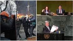 Головні новини 20 лютого: Україна вшанувала пам'ять Небесної Сотні, Порошенко виступив в ООН