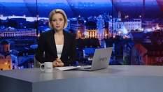 Підсумковий випуск новин за 22:00: Порошенко в ООН. День пам'яті Героїв Небесної сотні