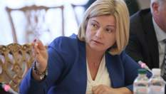 Чи можливий прямий діалог між Україною та бойовиками: відповідь Геращенко