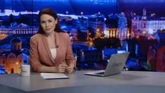Підсумковий випуск новин за 22:00: Монетизація субсидій. Війна Тимошенко і Порошенка