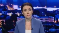 Выпуск новостей за 19:00: Выставка картин для пленных моряков. Общественный ресторан в Киеве