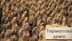 Захопливе відкриття ХХ століття: історія знайдення загадкової теракотової армії